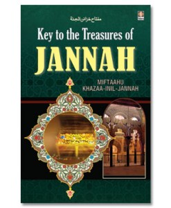 Key to The Treasures of Jannah