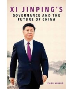 Xi Jinping's Governance and the Future of China Hardcover