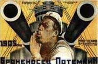 Poster de  El acorazado Potemkin(1925)