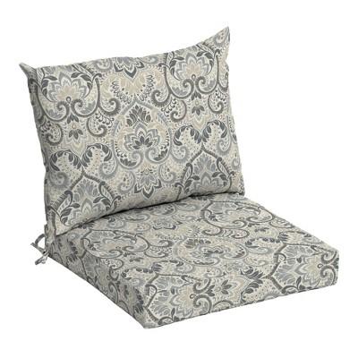 https www target com s patio furniture cushion slipcovers