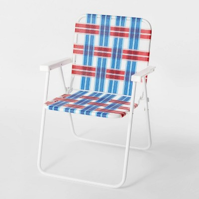 patio chair replacement webbing target