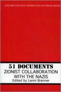 51 Documents Lenni Brenner