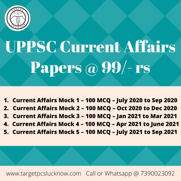 UPPSC Current Affairs Practice Papers