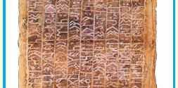Orhun Yazıtları, Bilge Kağan Anıtı