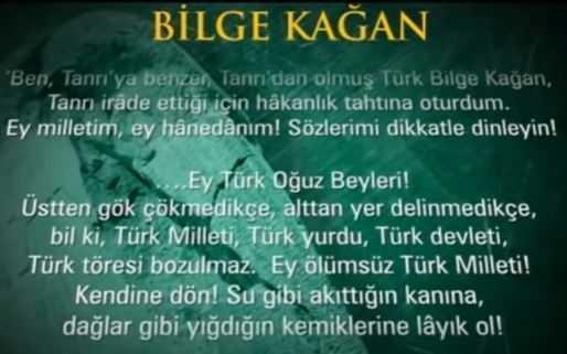 Türk Kitabelerine Göre Güç ve Yönetim Anlayışı 9. sınıf tarih özet