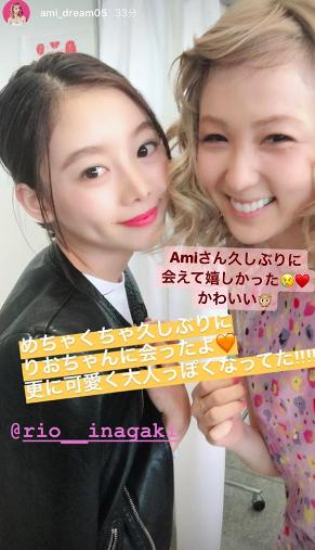 稲垣莉生とami