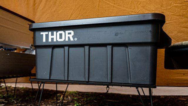 「THOR」収納コンテナボックスが無骨でカッコいい。53Lサイズの使用感をブログでレビュー!