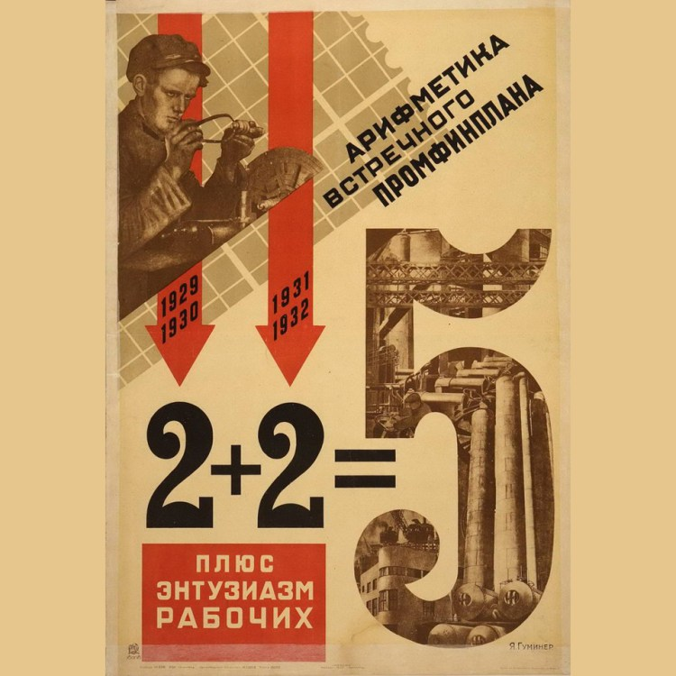 Yakov_Guminer_-_Arithmetic_of_a_counter-plan_poster_(1931)