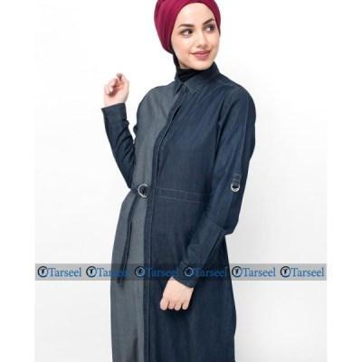Reversible Side Belted Denim Abaya.