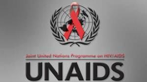 برنامج الامم المتحدة لمكافحة الايدز