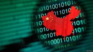 أسرع حاسوب في العالم حاليا في الصين