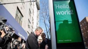 ادخال شبكة تجسس في شوارع ولاية نيويورك