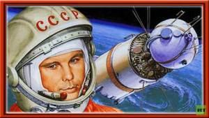 """""""روسكوسموس"""" تنوي وضع صورة غاغارين على كل الصواريخ الفضائية"""