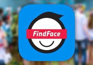 تطبيق روسي يتعرف على وجهك من بين مليار صورة في أقل من ثانية
