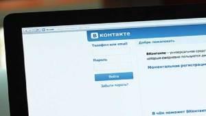 علماء الرياضيات يكشفون أخطار الإرهاب بواسطة VK الروسية