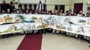 باكستان.. أطول لوحة ألوان مائية في العالم