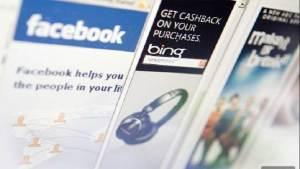 الفيسبوك يُلزِم برؤية الإعلانات لإنقاذ ملياراته