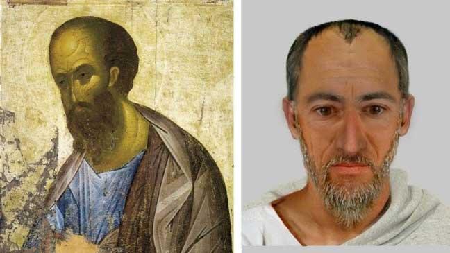 بولس الرسول