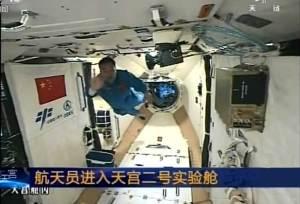 المركبة الفضائية الصينية تلتحم بالمختبر الفضائي