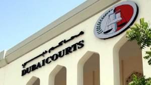 محاكم مركز دبي المالي تفض النزاعات عبر سكايب