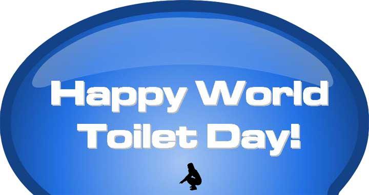 ثلث سكان العالم يعيشون بلا مراحيض