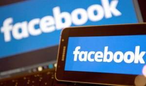 فيسبوك تطرح تقنية جديدة للمستخدمين المكفوفين