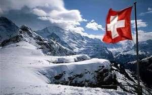 كيف تحصل على الجنسية السويسرية؟