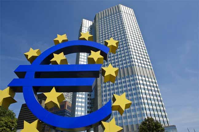 مقر البنك المركزي الأوروبي