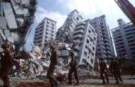 2018 عام الزلازل المدمرة