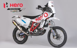 HMTR Bike - Speedbrain 450 Rally