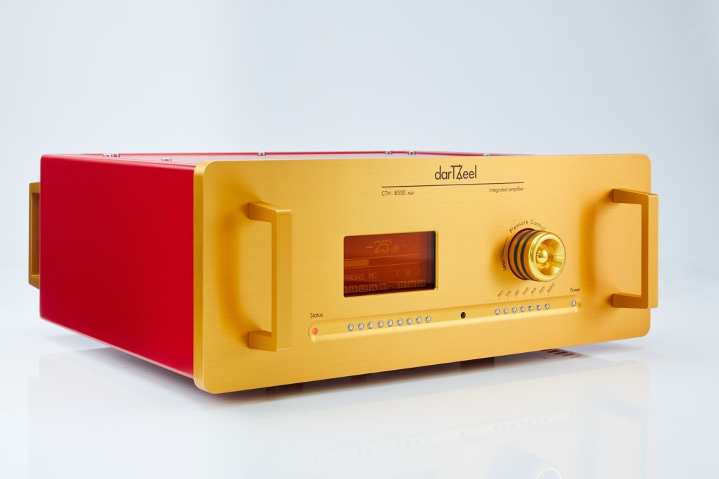 DarTZeel CTH-8550 integrated amplifier