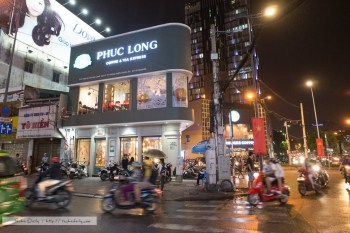 越南自由行 ∣ 胡志明市福隆奶茶、夜晚璀璨的城市天際線