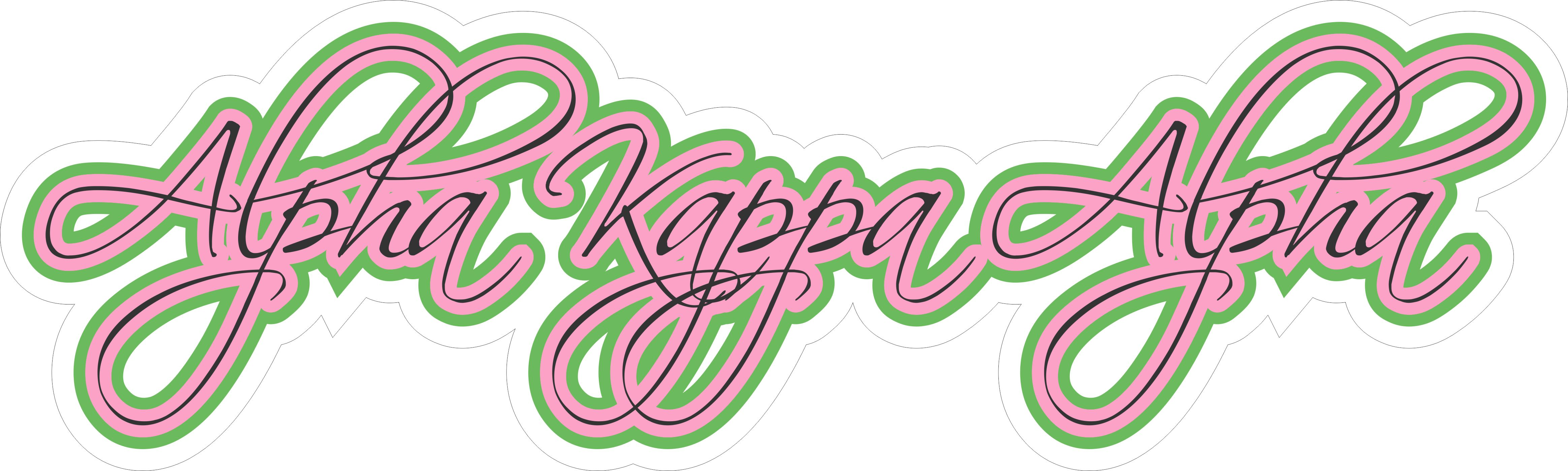 The Gallery For Gt Alpha Kappa Alpha Paintings