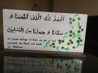 Dua after eating. Double Sided Table Top sign