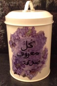 """All good deeds are sadaqah."" [Hadith]"