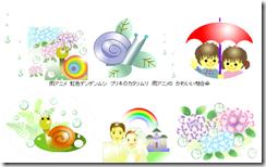 6月(梅雨・花・あじさい・カエル)のイラスト素材まとめ13