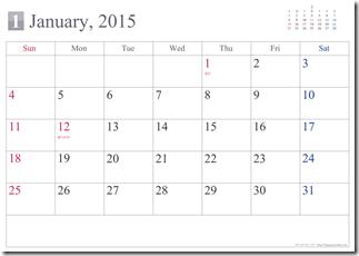 シンプルなカレンダー1