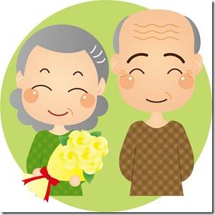 敬老の日のプレゼントにおすすめの花の種類!花言葉と一緒にご紹介