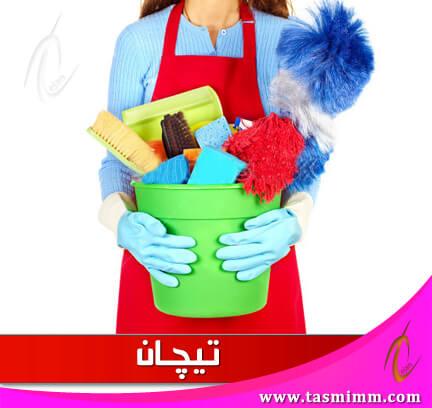 تنظيف البيت بخطواط سريعة جداً بدون خادمة
