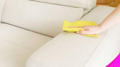 افضل الوصفات واسهل الطرق في تنظيف الكنب من البقع الصعبة