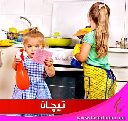 تنظيف المطبخ الالوميتال from i2.wp.com