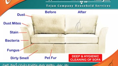 شركة تنظيف كنب بالمدينة المنورة وافضل شركة تنظيف مجالس بالمدينه المنوره