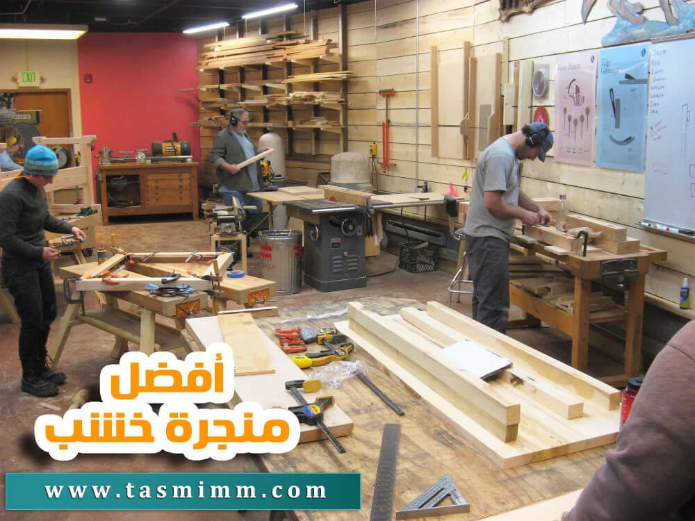 منجرة بجدة لتنفيذ أعمال الخشب من أثاث وشبابيك وديكورات خشبية بسعر مناسب