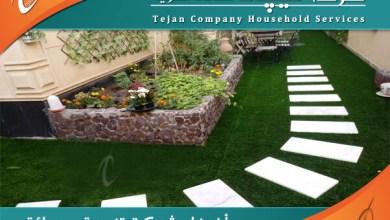شركة تنسيق حدائق بالجبيل تنسيق حدائق الجبيل الصناعيه وتركيب العشب الصناعي وتركيب النوافير والشلالات