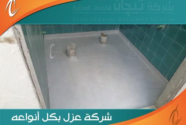شركة عزل حمامات بجدة من خدماتها تركيب عزل مائي وحراري بجدة للمطابخ والاسطح والبيارات