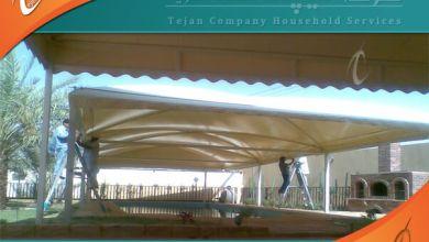 شركة مظلات جدة لتركيب جميع انواع المظلات الثابتة والمتحركة ومظلات سيارات