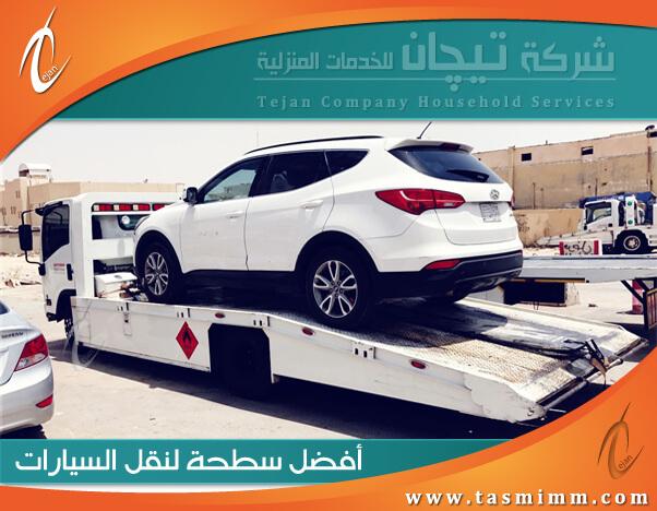سطحة هيدروليك الرياض لنقل السيارات بأمان لدينا رقم سطحة هيدروليك فل داون وكل انواع السطحات