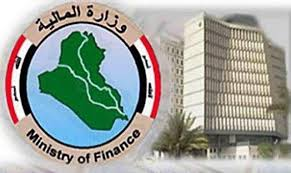 A deputy talks about the possibility of withdrawing 11 billion from the Central Bank of Iraq reserves to cover salaries