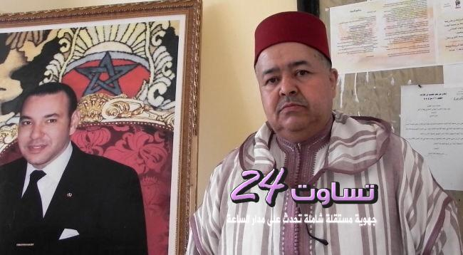 المقام الأول : الحاج عبد الرحيم واعمرو , رئيس المجلس الاقليمي لقلعة السراغنة