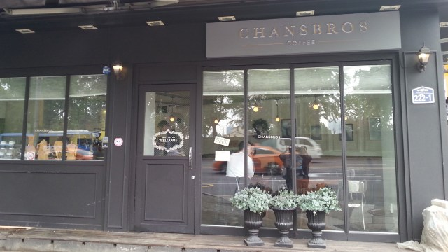 Chansbros Coffee's Exterior